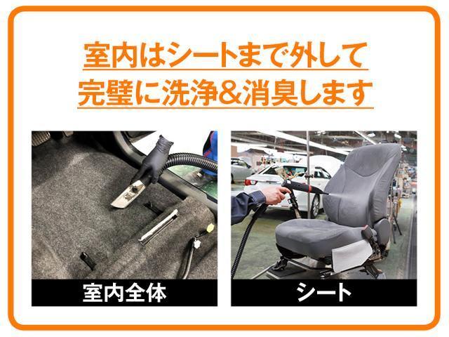 アスリートS Four ETC HDDナビ フルセグTV HID 4WD スマートキー ナビTV 本革 Bモニター クルコン ドラレコ付(32枚目)