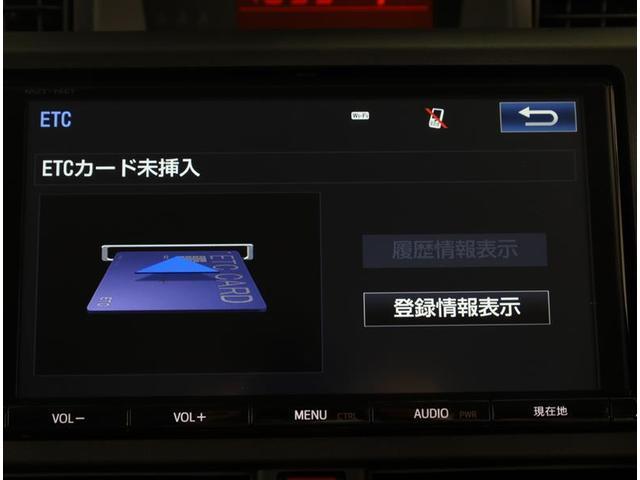 X S キーフリー 地デジ ETC ドラレコ インテリキー アイドリングストップ 盗難防止システム DVD ABS ナビ・TV バックC プリクラッシュセーフティー メモリ-ナビ ワンオ-ナ- CDプレーヤー(7枚目)