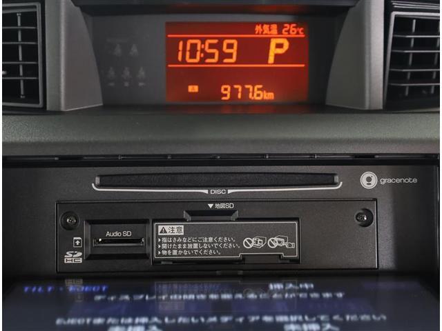 X S キーフリー 地デジ ETC ドラレコ インテリキー アイドリングストップ 盗難防止システム DVD ABS ナビ・TV バックC プリクラッシュセーフティー メモリ-ナビ ワンオ-ナ- CDプレーヤー(9枚目)