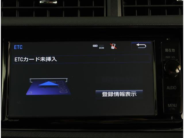 G G's 衝突軽減装置 バックモニタ 盗難防止システム ドライブレコーダー DVD再生 フルセグ地デジ LEDヘッド 1オナ キーフリー ABS オートクルーズ スマートキー ETC アルミ メモリーナビ CD(7枚目)