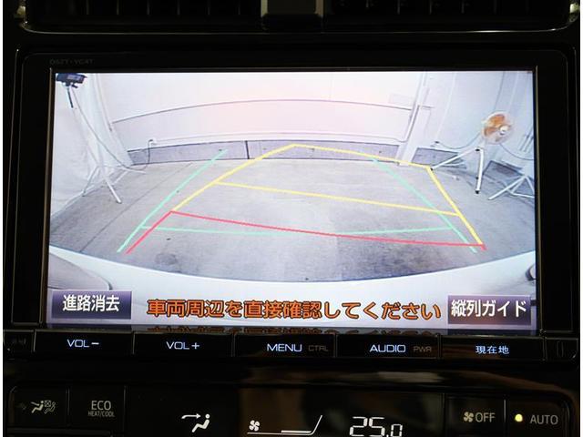 Sツーリングセレクション メモリ-ナビ 地デジ LEDライト クルーズコントロール ドライブレコーダー 横滑り防止装置 スマートキー アルミ CD ナビTV 盗難防止システム 記録簿 キーレス DVD再生 ABS ETC付き(6枚目)