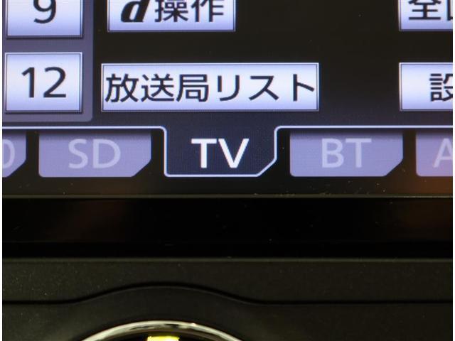 1.8X Lパッケージ HID Bカメラ ドラレコ フルセグ ワンオーナー スマートキー ETC メモリーナビ キーレス CD イモビライザー オートエアコン 定期点検記録簿 DVD(8枚目)