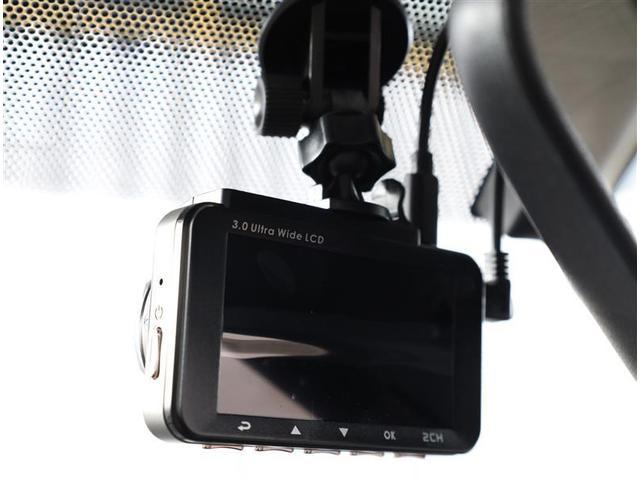 1.8X Lパッケージ HID Bカメラ ドラレコ フルセグ ワンオーナー スマートキー ETC メモリーナビ キーレス CD イモビライザー オートエアコン 定期点検記録簿 DVD(10枚目)