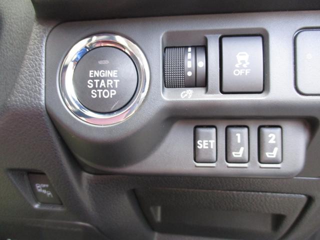 鍵を持っているだけで、エンジンをかけることが出来ます。これで、もう鞄から鍵を探す必要がなくなりますね