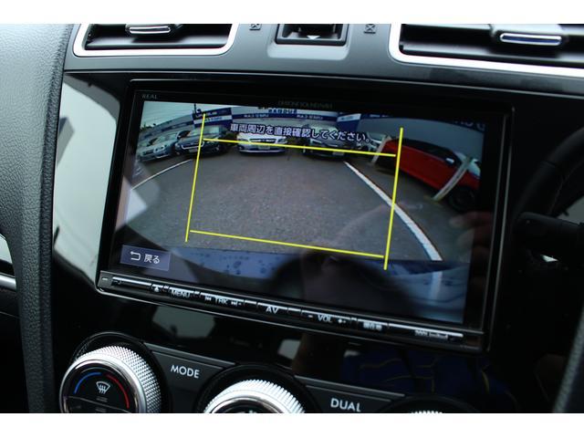 スバル フォレスター S-Limited EyeSight搭載車