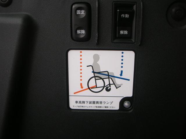 Gスローパータイプ福祉車両(4枚目)