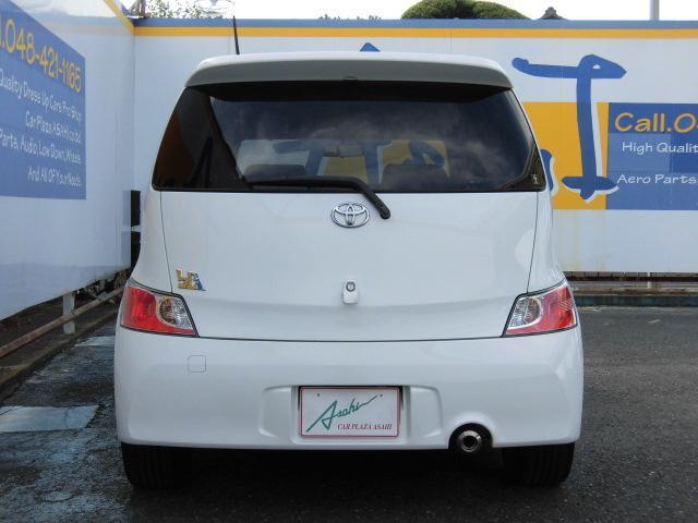 トヨタ bB Z Xバージョン 社外17AW グリル リップ 黒革調カバー