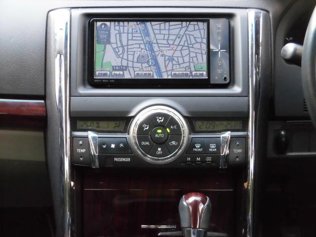 トヨタ マークX 250G リラックスセレクション・ブラックリミテッド外エアロ