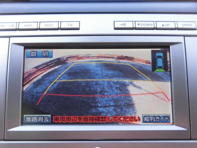 マツダ MPV 23T 1オーナー両側自動D HDDナビ 社外19AW車高調