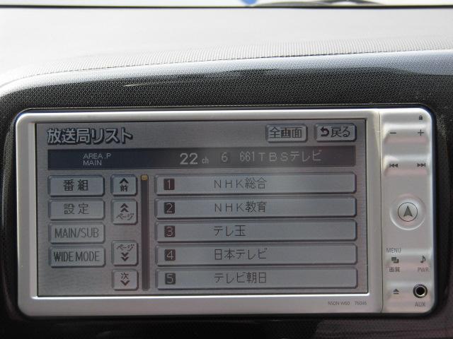 トヨタ ウィッシュ X エアロスポーツパッケージ SDナビ 地デジ 社外17AW