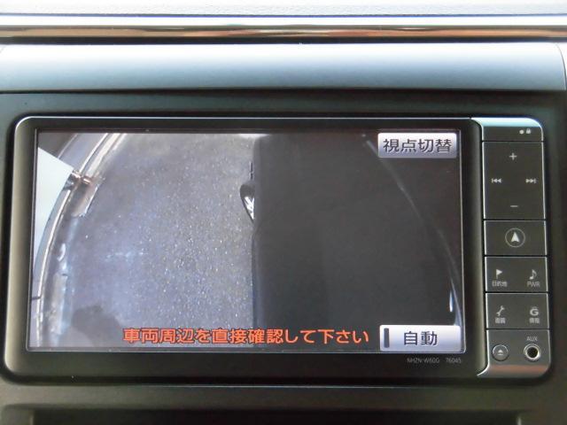 2.4V モデリスタエアロ SR Rパノラマモニター 自動D(11枚目)