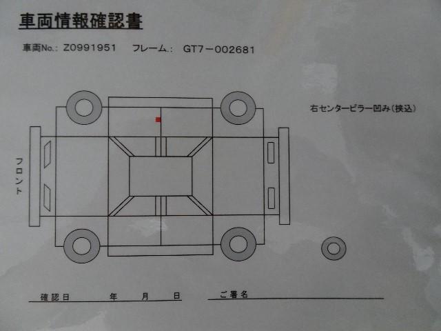 2.0i-Sアイサイト メモリーナビ ドラレコ LED(20枚目)
