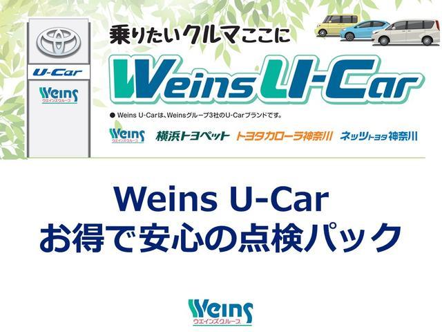【お得で安心の点検パック】U-Carご購入から初回車検前までのメンテナンスをパックにした商品です。