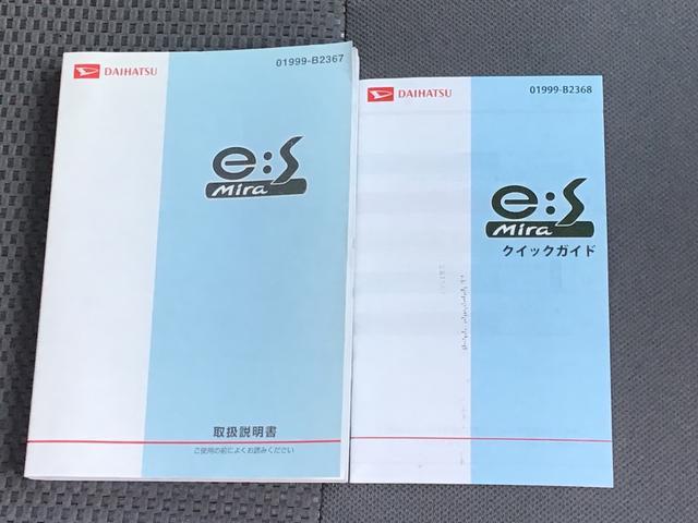 L CD ラジオ キーレスエントリー パワーウインドウ(27枚目)