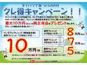 クレジットでご購入の方へ最大8万円のオプションサービスキャンペーンです。お気軽にご相談ください。