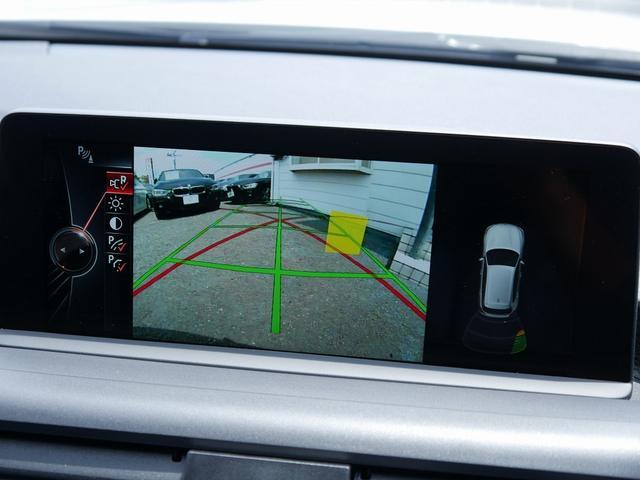 BMW BMW 118d Mスポーツ Dアシスト クルコン LED 新車保証