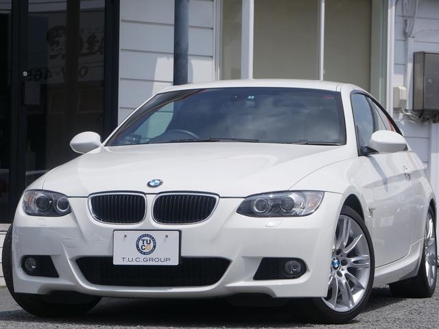 BMW BMW 320i Mスポーツ HDDナビフルセグスマートキ 2年保証