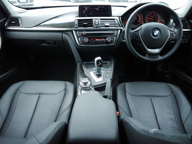 BMW BMW アクティブハイブリッド3 ラグジュアリー黒革フルセグ2年保証