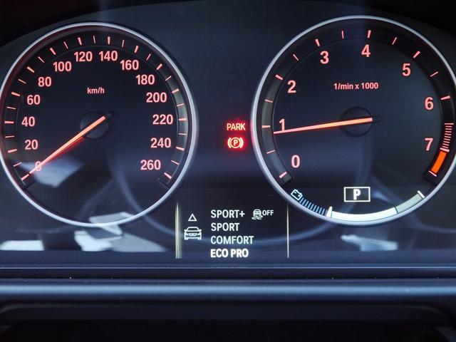 BMW BMW 523i Mスポーツ 1オーナ 後期EG フルセグ 2年保証