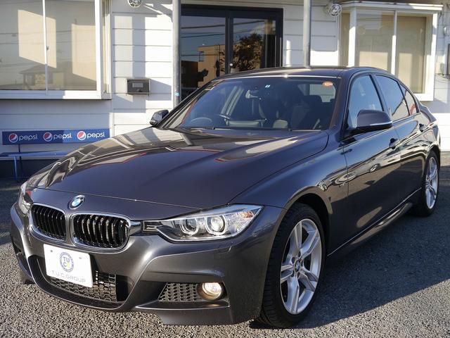 BMW BMW 320d Mスポーツ istop BTオーディオ 2年保証