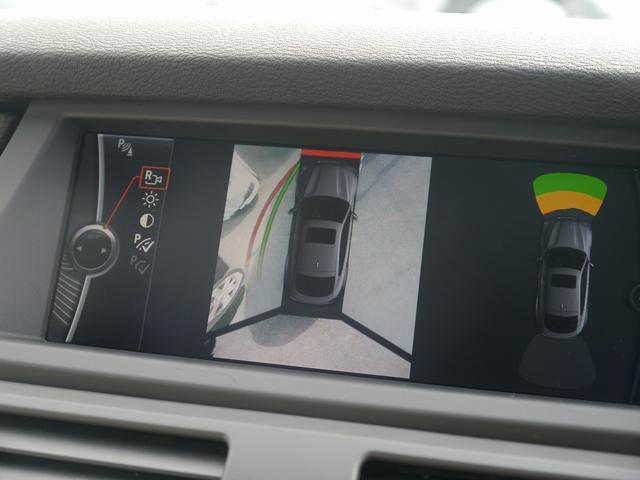 BMW BMW X6 xDrive 35i 中期 SRアイボリ革20AW 2年保証