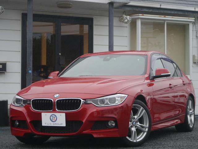 BMW BMW 320d Mスポーツ 1オナ Dアシスト クルコン 2年保証