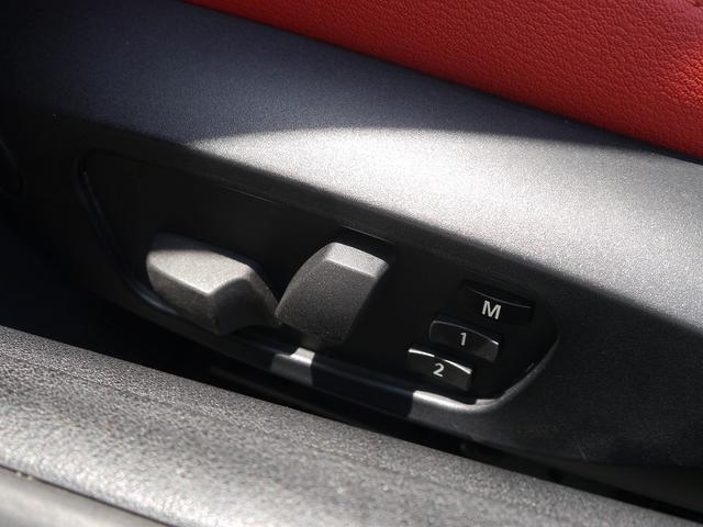 sDrive35i Mスポーツ左H 赤革 電動OP 2年保証(15枚目)
