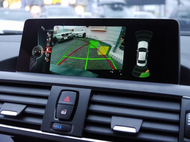 便利なパーキングアシスト機能搭載!縦列駐車支援機能です。リアビューモニター!リバースに連動し、車両後方の映像をディスプレイに表示。