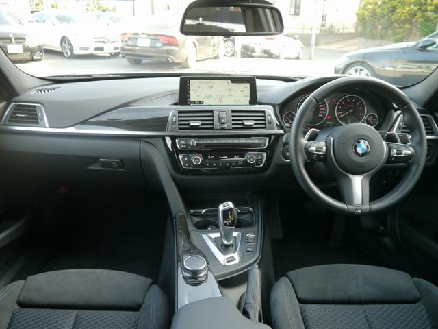 2018年式 BMW 330e Mスポーツ iパフォーマンス ブラックサファイア ACC レーンチェンジ LEDヘッド&フォグ パドルS DSRC Bカメラ 新車保証