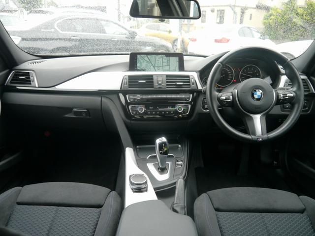 2017年 BMW 318i Mスポーツ ブラックサファイア 衝突被害軽減 歩行者警告 車線逸脱警告 車線変更警告 スマートキー スマートオープン BTオーディオ DSRC iドライブ 新車保証