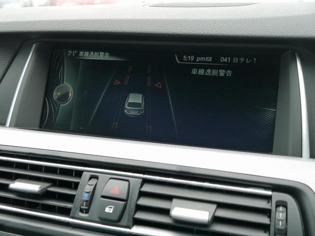 「BMW」「BMW」「ステーションワゴン」「千葉県」の中古車5