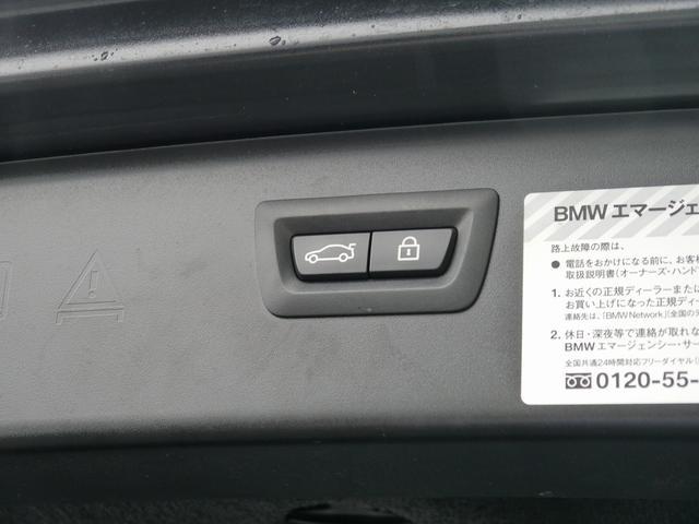 「BMW」「BMW」「ステーションワゴン」「千葉県」の中古車6