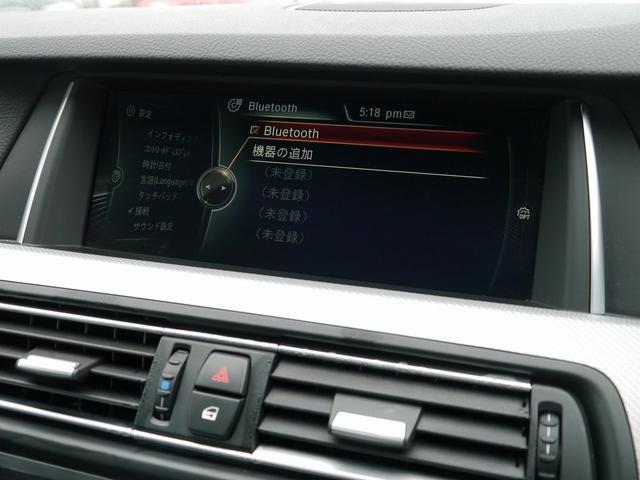 「BMW」「BMW」「ステーションワゴン」「千葉県」の中古車9
