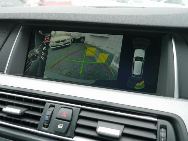 「BMW」「BMW」「ステーションワゴン」「千葉県」の中古車10