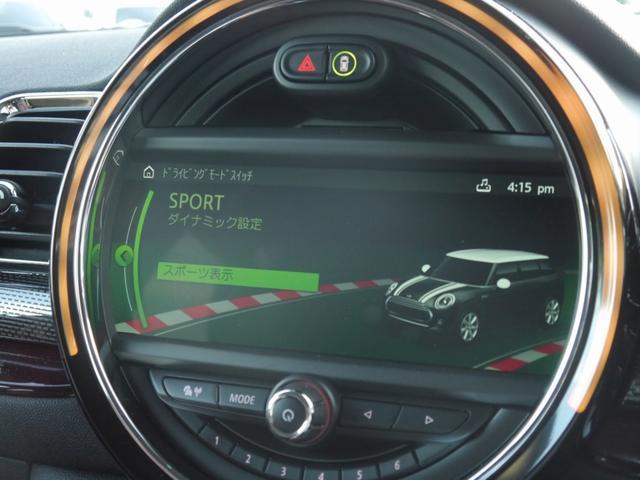 クーパーSD クラブマン 1オナ ユアーズP 革 追従 新保(13枚目)