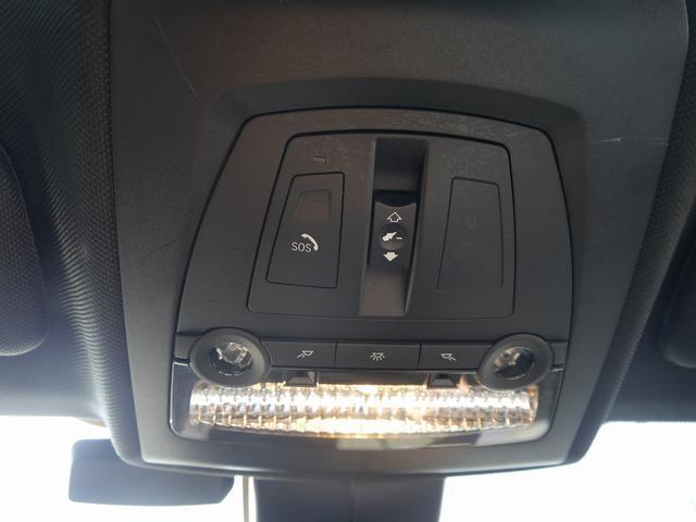 640iグランクーペ Mスポーツ SR LED/H 2年保証(13枚目)
