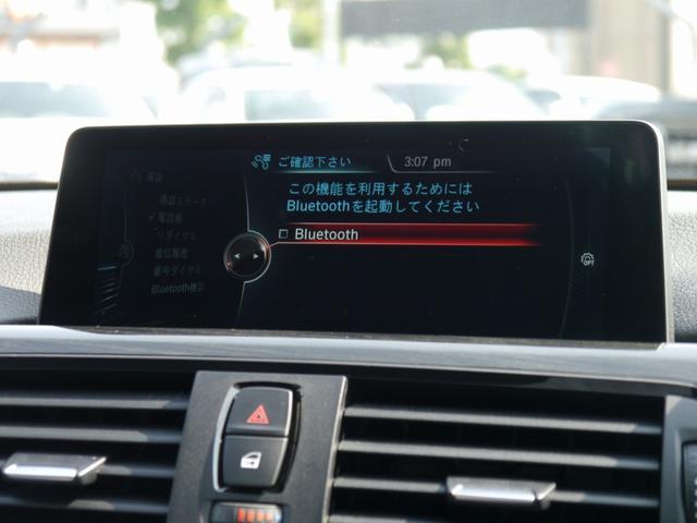 「BMW」「4シリーズ」「セダン」「千葉県」の中古車12