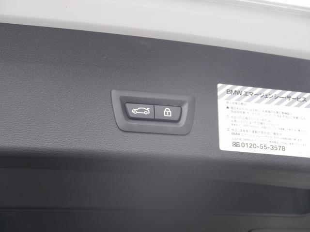「BMW」「X1」「SUV・クロカン」「千葉県」の中古車8