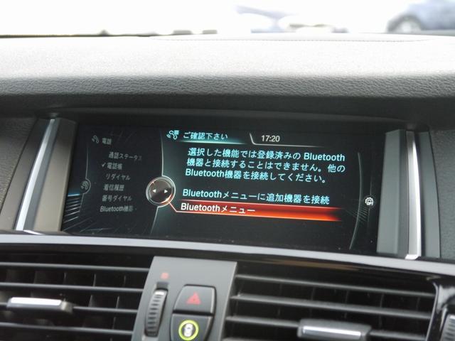 「BMW」「X3」「SUV・クロカン」「千葉県」の中古車12