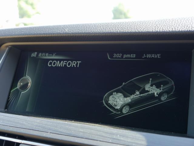 ドライビングパフォーマンスコントロール!スイッチの切り替えにエンジンレスポンスやトランスミッションのシフトタイミング、パワーステアリングのアシスト量などの設定が連動して調整される機能です。