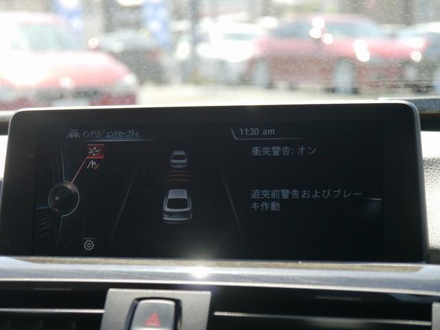 インテリジェントセーフティ機能付き!安全装備の車線逸脱警告や衝突被害軽減ブレーキ歩行者検知警告機能も備える一台で御座います!