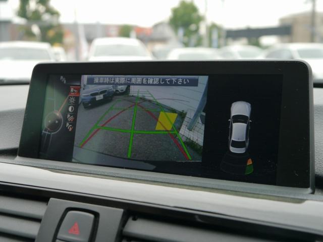 リアビューモニター!リバースに連動し、車両後方の映像をディスプレイに表示。歪みの少ないカメラと、シャープなディスプレイによる鮮明な画像で、後退時の運転操作をサポートします。