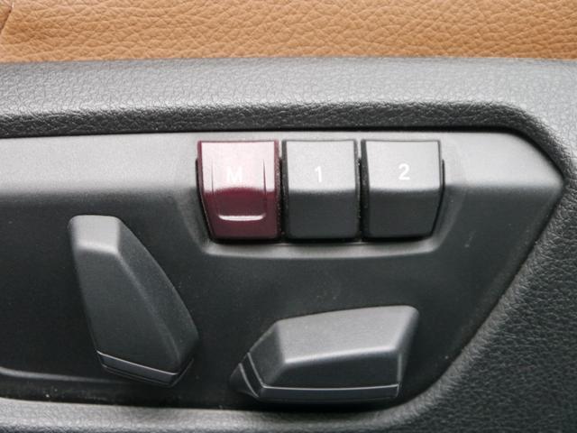 質感の高いヒーター付ブラウンレザーシート(メモリー付電動)・2パターンまでシートポジションをメモリーできる嬉しい装備です。
