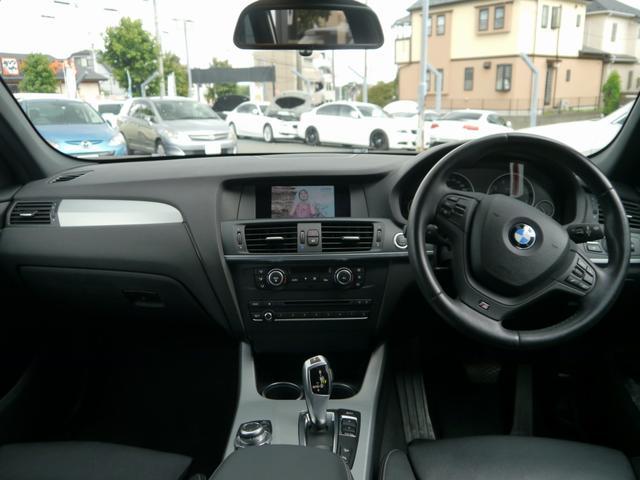 2012年 X3 Xドライブ20i Mスポーツ 4WD アルピンホワイト 8速AT iドライブHDDナビ フルセグ メモリー電動パワーシート キセノン トップビュー クルコン  18AW 2年保証!