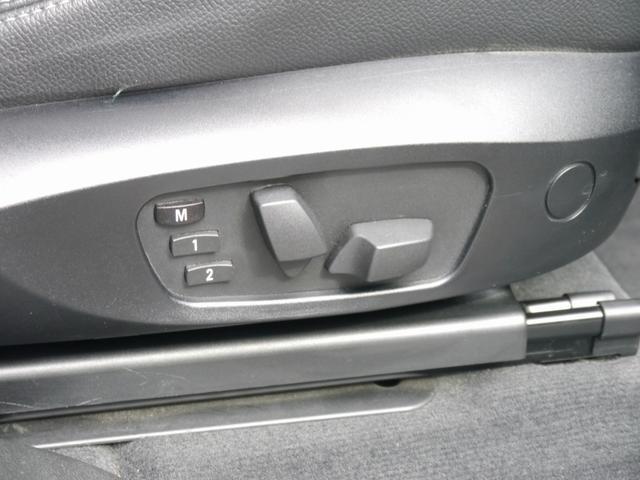 大変便利なシートメモリ機能を搭載!2パターンまでシートポジションをメモリーできる嬉しい装備です