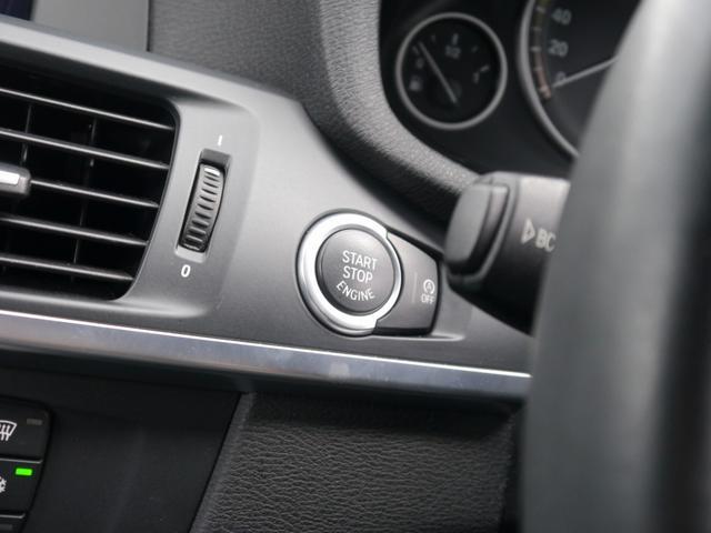 エンジン・オートスタート&ストップ機能搭載モデルで御座います!信号待ち等で一時的にエンジンを停止し、燃料消費削減に貢献致します。