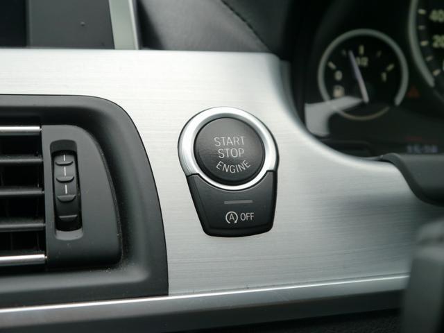 エンジン・オートスタート&ストップ機能搭載モデルで御座います!信号待ち等で一時的にエンジンを停止し、燃料消費削減に貢献致します!