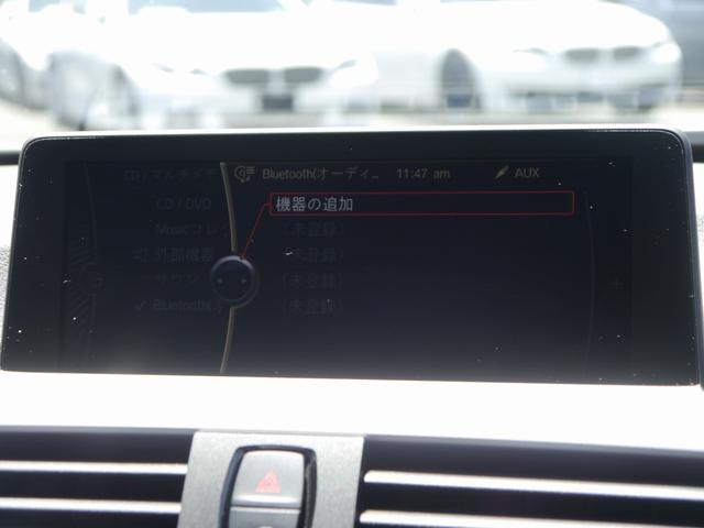 嬉しいBluetooth機能には、オーディオと、ハンズフリー通話機能が御座います!ワイヤレスにて、携帯電話や、音楽機器とのリンクが可能な嬉しい機能です!