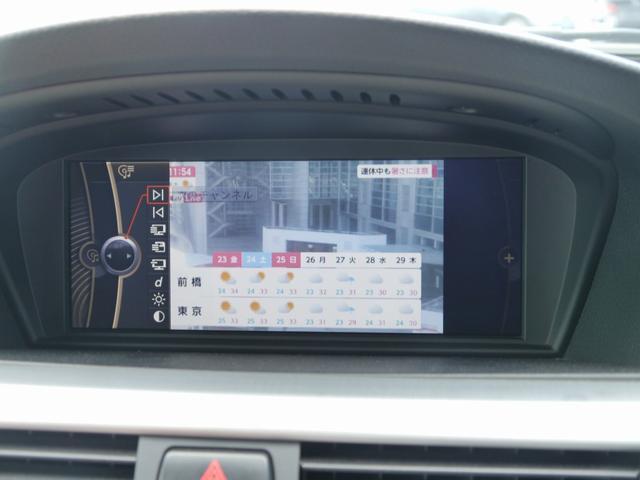 便利な新iドライブHDDナビ!地デジ対応 DVD再生+ミュージックサーバー CD AUX接続機能!画面の解像度も向上し、より一層快適にドライブをお愉しみ頂けます。