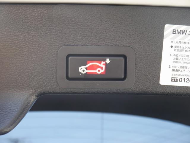 電動開閉リアゲート機能搭載!スイッチの操作一つで大型リアゲートの開閉が可能な嬉しい装備で御座います!